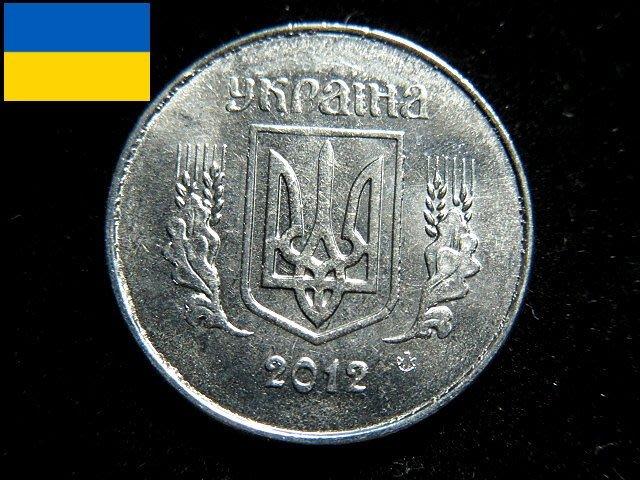 【 金王記拍寶網 】T1843  烏克蘭  錢幣一枚 (((保證真品)))