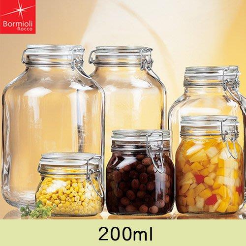 【無敵餐具】義大利FIDO玻璃蓋密封罐(200cc) 菲多密封罐 收納罐 玻璃扣環密封罐 糖果罐零食罐【L0004-2】