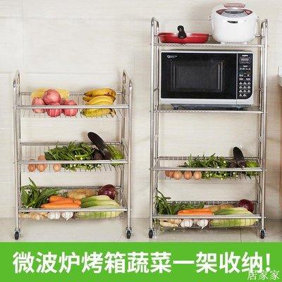 精選 廚房放蔬菜微波爐置物架子金屬經濟型落地多層收納筐籃帶輪大容量