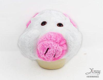 節慶王【W010005】白豬動物帽,白豬動物造型帽/聖誕節Party/角色扮演/化妝舞會/表演造型