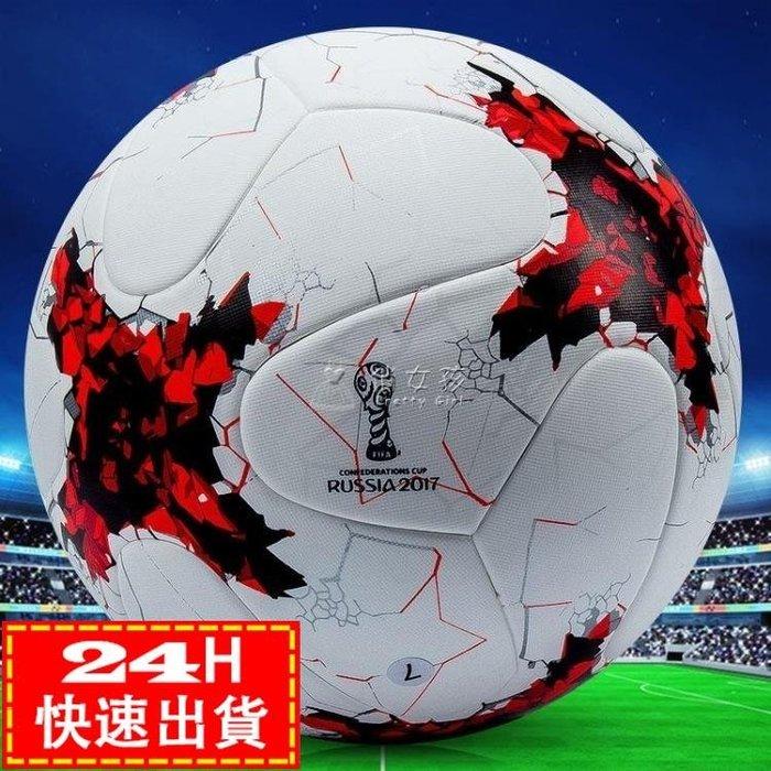 現貨出清 足球 足球PU歐冠耐磨英超高彈性中學生專用成人青少年比賽5號  11-9 igo