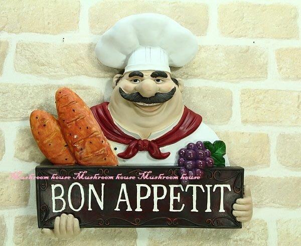 點點蘑菇屋{歡迎牌壁飾}廚師看起來好好吃歡迎牌 BON APPETIT 掛飾 麵包 門牌 鄉村風雜貨