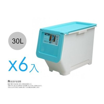 六入/免運/LV6001/彩色直取式整理箱/可堆疊/收納箱/玩具箱/塑膠箱/整理箱工具籃/毛巾籃/分類盒/LV6002