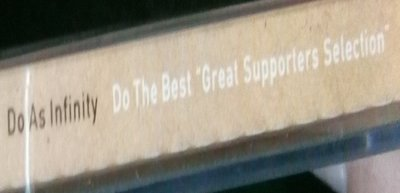 "二手專輯[Do As Infinity  Do The Best""Great Supporters Selection"""