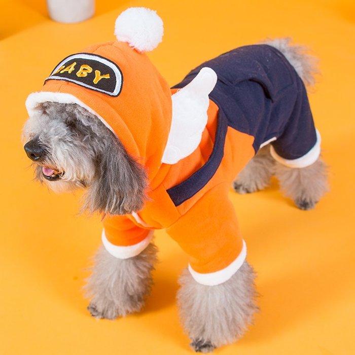 熱賣款--狗狗衣服冬裝泰迪四腳衣寵物秋冬加厚棉衣比熊博美小型犬幼犬冬季#寵物用品#衣服#時尚#可愛