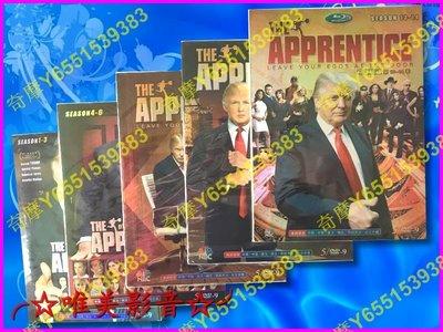 《誰是接班人/飛黃騰達/The Apprentice 第1-14季》(全新盒裝D9版)☆唯美影音☆