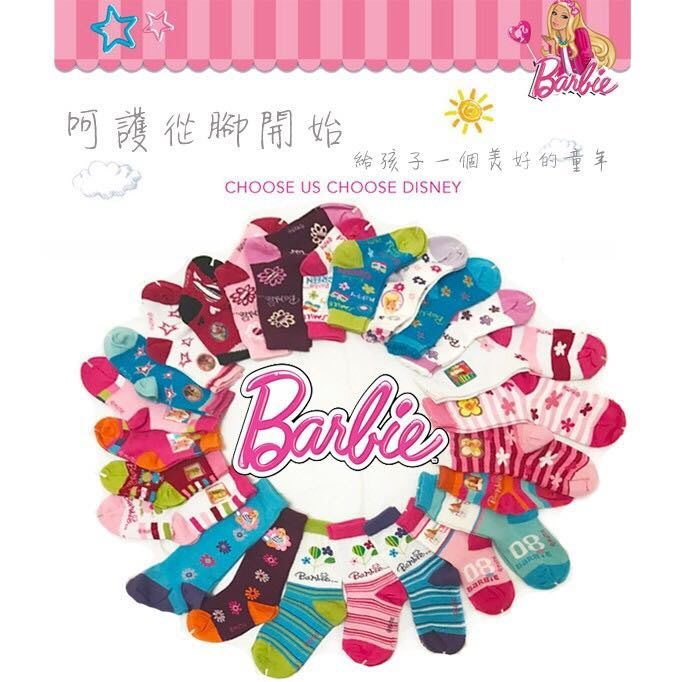 Colorful DAY MATTEL Barbie三D光柵30款MIT棉襪13~15cm女孩小童短襪親子112402