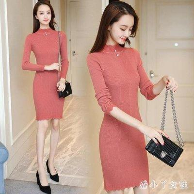 洋裝  韓版新款套頭半高領中長款毛衣裙修身包臀性感打底連身裙 DN19821- -獨品飾品吧☂
