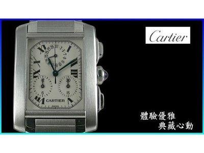 【宏恩典精品】【W9093】CARTI...