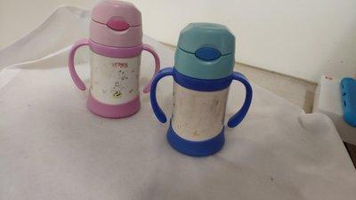 膳魔師 兒童 水壺 兩個 二手