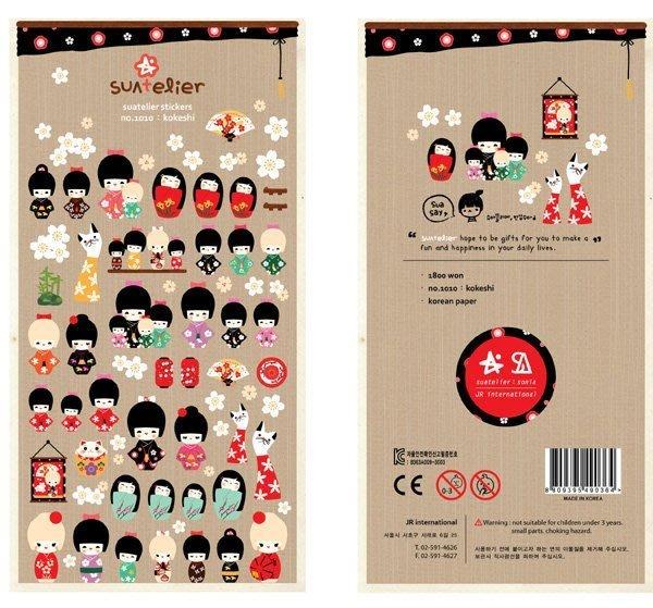 @追花【Sonia 可愛日本和服娃娃貼紙】韓日本娃娃裝飾貼*日記卡片手帳明信片手作控