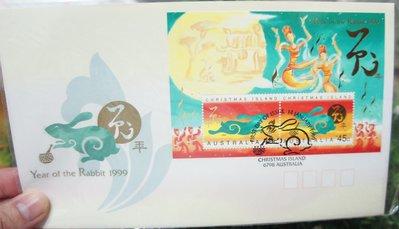 (全新) 1999年-澳洲-兔年首日封郵票