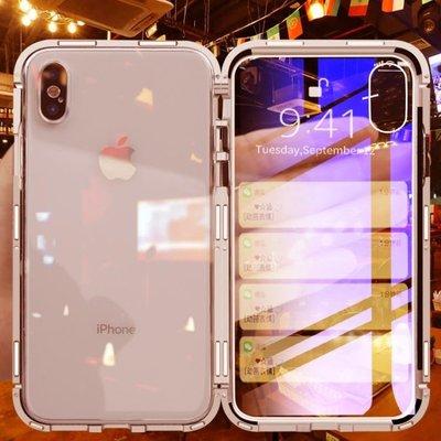 抖音同款蘋果x手機殼iphonex