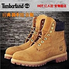 正品防偽 防水男鞋timberland添柏嵐 經典麥黃 靴子10061男靴10361女靴頭層高幫防水保暖靴35.5-45