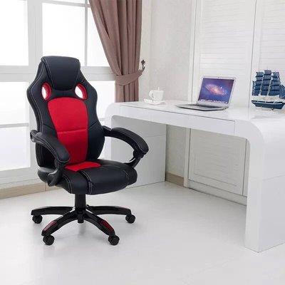 wcg電腦椅辦公椅電競椅遊戲椅家用舒適休閒透氣可躺椅賽車椅