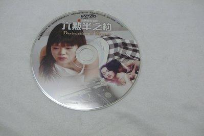 紫色小館64-8~~--台灣美女電影-六點半隻約.激情夜.空枕難眠