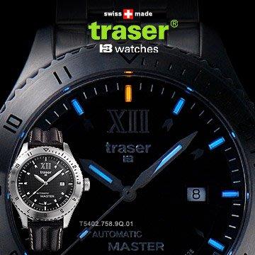丹大戶外用品【Traser】TRASER Automatic 自動上鏈經典錶(皮製錶帶)#100242