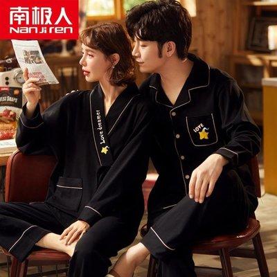 韓國大碼情侶睡衣秋冬款長袖純棉日式和服套裝春秋季男女日系家居服 可開發票