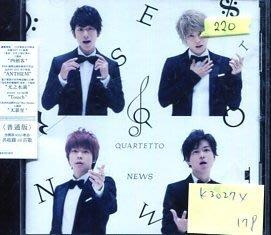 *真音樂* NEWS / QUARTETTO 全新 K30274