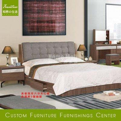 HOME MALL和懋傢俱~尼克雙人加大6尺床箱式床架(單邊抽屜) $18900~(雙北市1-4F免運費)8C