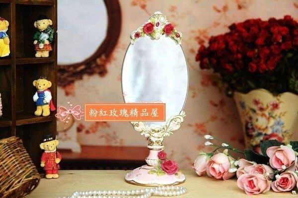 粉紅玫瑰精品屋~佛羅倫斯粉色玫瑰花橢圓立鏡/梳妝鏡~現貨+預購