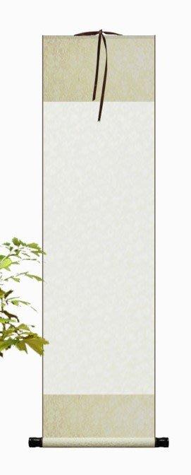Art in THE【傑儒書畫】三尺空白掛軸 中堂宣紙卷軸 國畫書法畫軸灑金宣紙雙色全綾布掛軸 34x135cm(小)