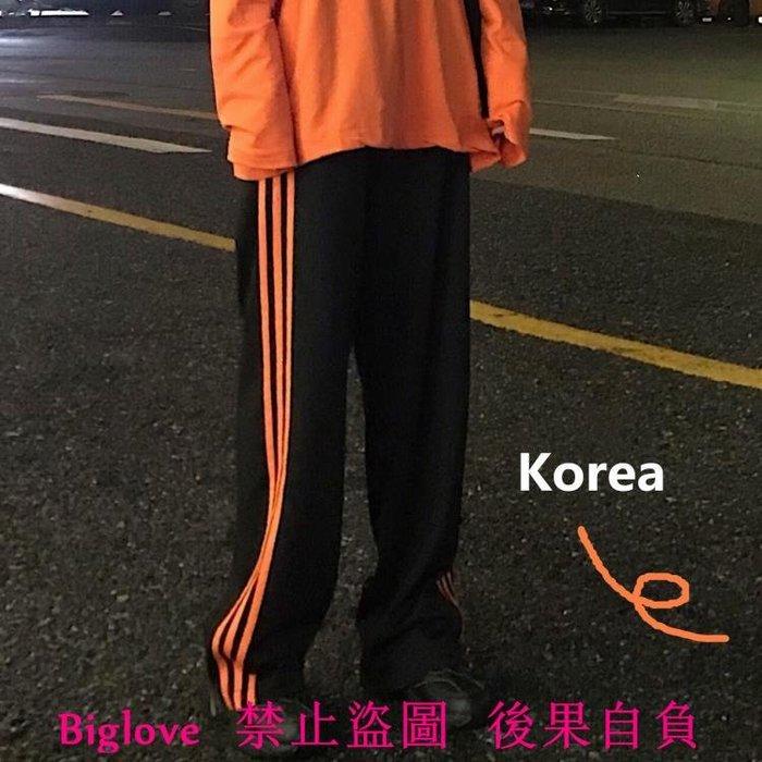 18韓國復古經典三杠寬松休閑闊腿拖地長褲 男女款