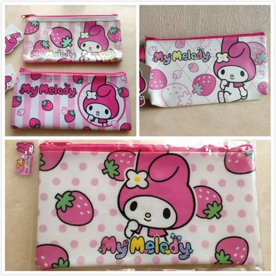 Sanrio My Melody Bag 筆袋 化妝袋 收納袋 Pouch 多款