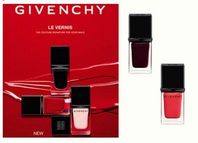 Givenchy 紀梵希 高級訂製指甲油 10ml 色號 08