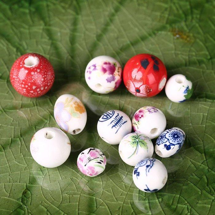 買多有優惠-景德鎮陶瓷珠散珠中國風陶瓷圓珠子diy手鏈項鏈中國結配件(規格不同價格不同)