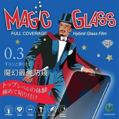 蘋果iPhone11 11PRO 11PRO MAX 霧面防指紋 魔幻超強防窺 9H滿版鋼化玻璃 鋼化膜 耐重 不易碎