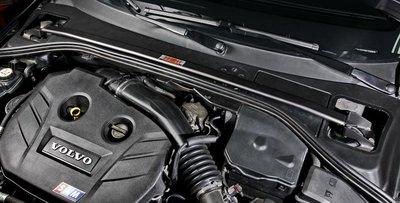 《大台北》億成汽車底盤精品改裝-SUMMIT-前上拉桿 VOLVO S60 / V60
