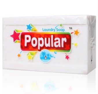 ♈叮叮♈ Popular 去污洗衣皂 250g 洗衣 香皂 肥皂 洗衣皂 Laundry Soap 苗栗台中彰化自取