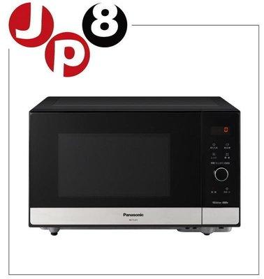 JP8現貨 2019新款 Panasonic國際牌 〈NE-FL221〉 蒸氣 水波爐 後機殼受損 功能正常