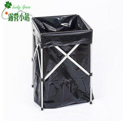 露營小站~【45270】Go Sport 鋁垃圾架.附5PS垃圾袋、可調整大小