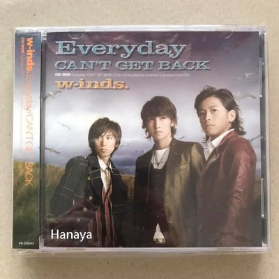 w-inds. Every day Cant get back普通盤