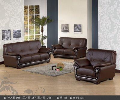 【浪漫滿屋家具】769型 咖啡色高級牛皮沙發【1+2+3】只要40500【免運】優惠特價!