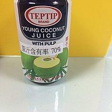 {泰菲印越}    網路最低價口 泰國 TEPTIP 椰子汁(果肉/310ml) 羅望子汁(310ml) 含運520 椰子水