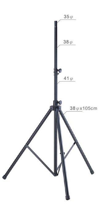 【六絃樂器】全新台灣製 YHY S-819 加大型喇叭架 音箱架 / 舞台音響設備 專業PA器材