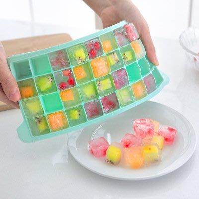 海馬寶寶 帶蓋矽膠冰塊盒 按壓式冰塊模 36格冰塊模具 製冰盒 冰格 不挑色