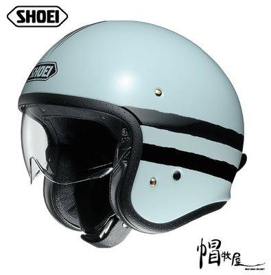 【帽牧屋】日本 SHOEI J-O J・O SEQUEL四分之三罩安全帽 內藏鏡片 內襯全可拆洗 3/4 JO 灰/黑