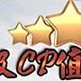 【TGAS認證 台灣製造 保固2年】【含稅 附發票】CTW14 整台不鏽鋼 大三環 銅爐頭 台爐 檯爐 雙口爐 瓦斯爐