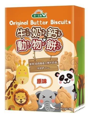 橡樹街3號 統一生機 牛奶鈣動物餅 (原味) 80g (40g*2)/盒 【A01107】