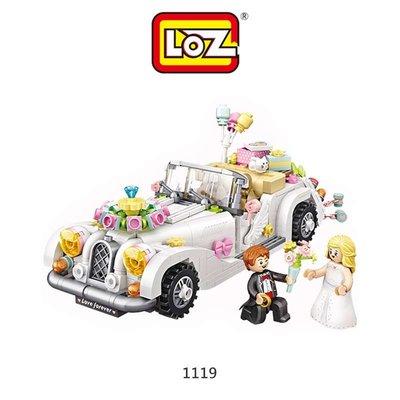 強尼拍賣~LOZ mini 鑽石積木-1119 婚禮車/蜜月車
