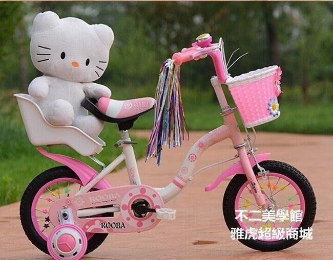 【格倫雅】^高檔公主款粉色藍色兒童自行車/121416型童車男女孩童車10505[g-l-y