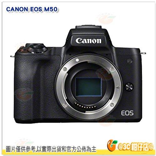 @3C 柑仔店@ Canon EOS M50 Body 單機身 平輸繁中一年保固 黑色 微單眼