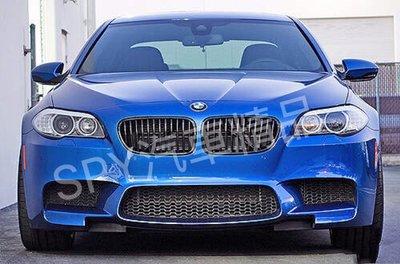 SPY國際 BMW F10 M5 前保桿 側裙 後保桿 全套 另有F11現貨