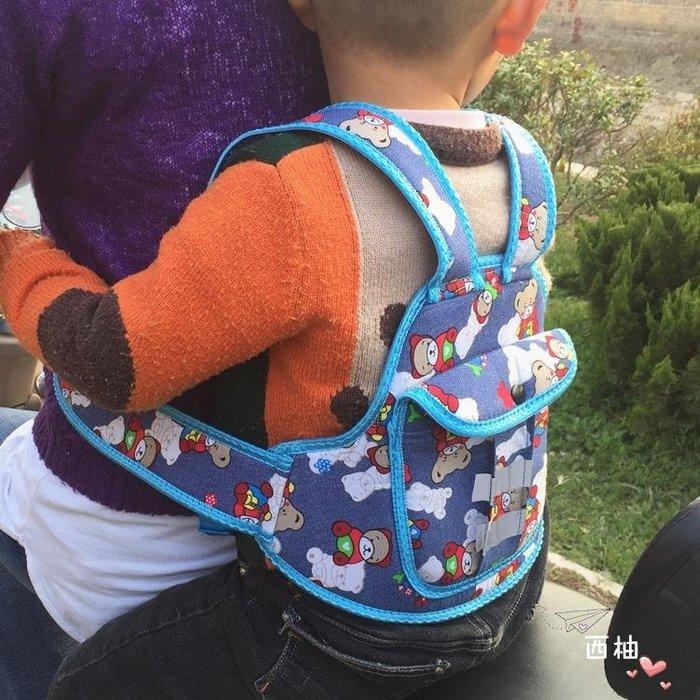 電動車座椅保護防摔帶綁帶兒童安全帶電瓶車摩托車載小孩寶寶背帶