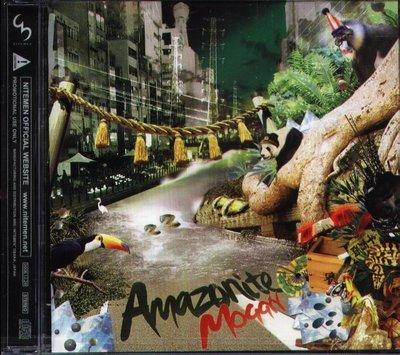 K - MOGGYY - Amazonite - 日版 - NEW