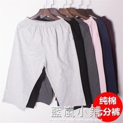 女士睡褲純棉短褲夏季薄款家居寬鬆夏天全棉大碼空調七分大褲衩